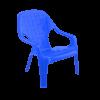כסא יעל ארגונומי